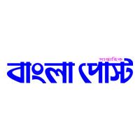 Bangla Post 29 April 2015